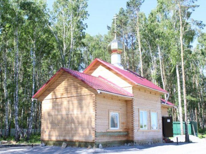 Митрополит Аристарх освятил нововыстроенный храм в поселке Ясногорский