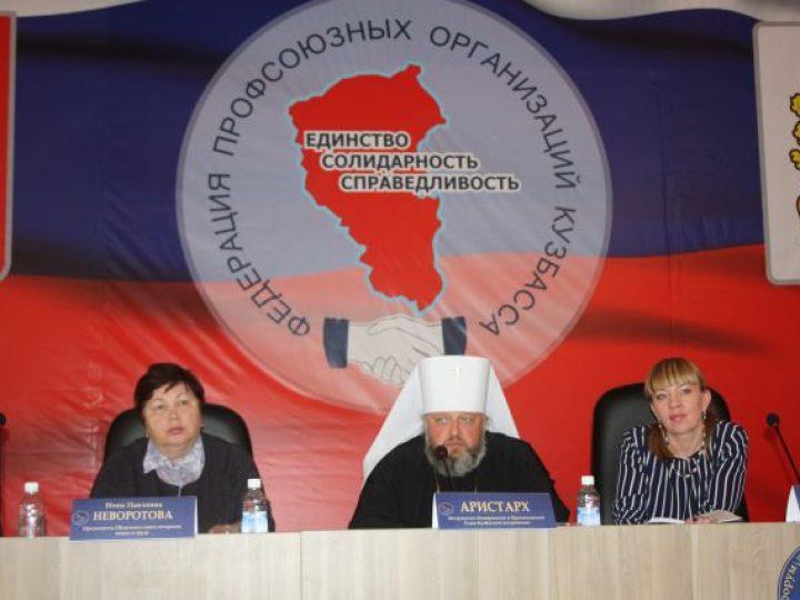 Митрополит Аристарх принял участие в работе Областного форума литераторов