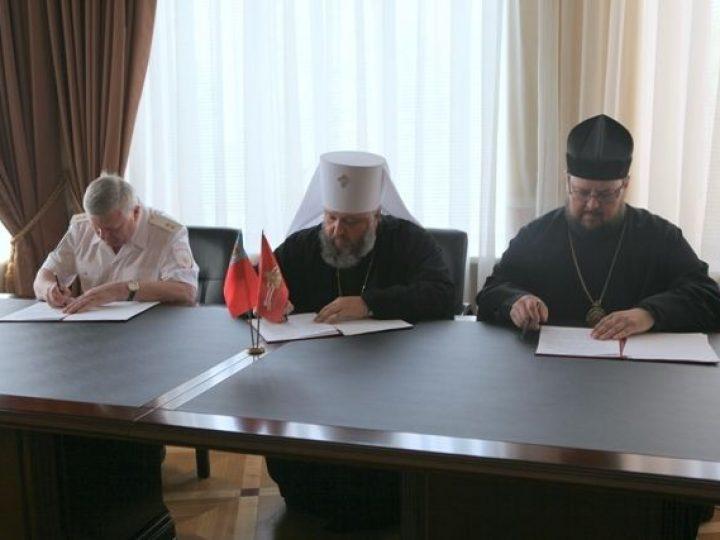Епархии Кузбасской митрополии подписали соглашение о сотрудничестве с региональной полицией