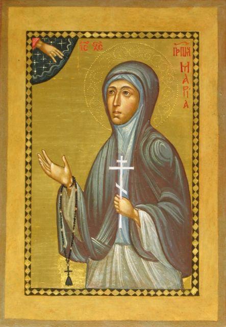 Мария Цейтлин