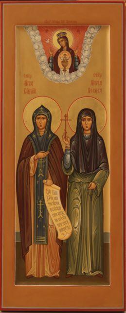 Благоверная великая княгиня Анна Кашинская и преподобно— мученица Мария (Носова)