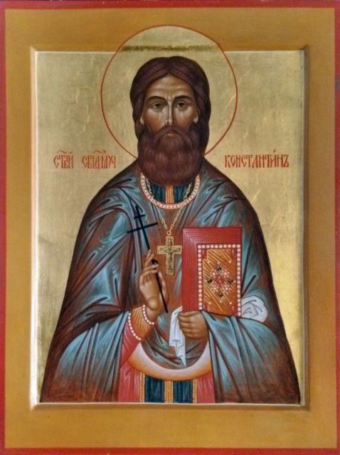 Пятикрестовский