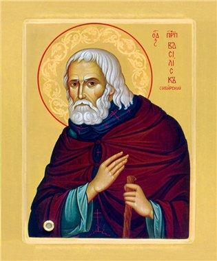 Икона преподобного Василиска Сибирского