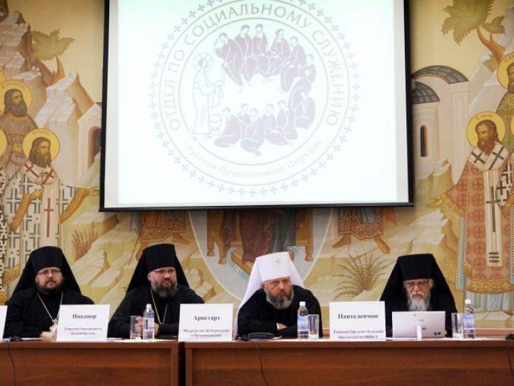 В Кемерове завершился второй день работы Межрегиональной конференции по социальному служению