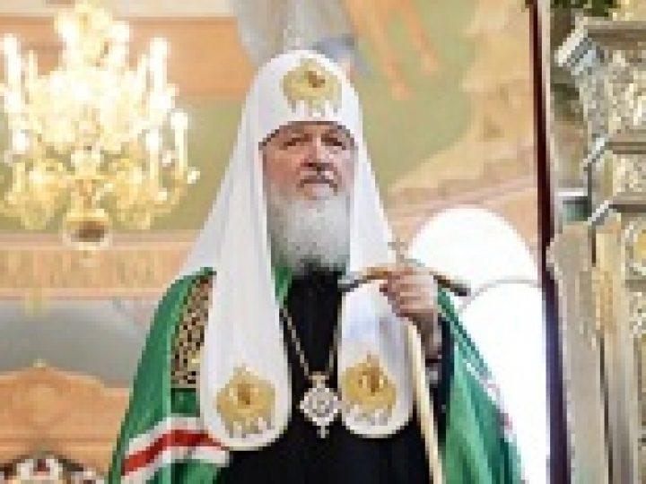Святейший Патриарх Кирилл: «Нет ничего более далекого от истины, чем отождествлять Русский мир исключительно с Российской Федерацией»