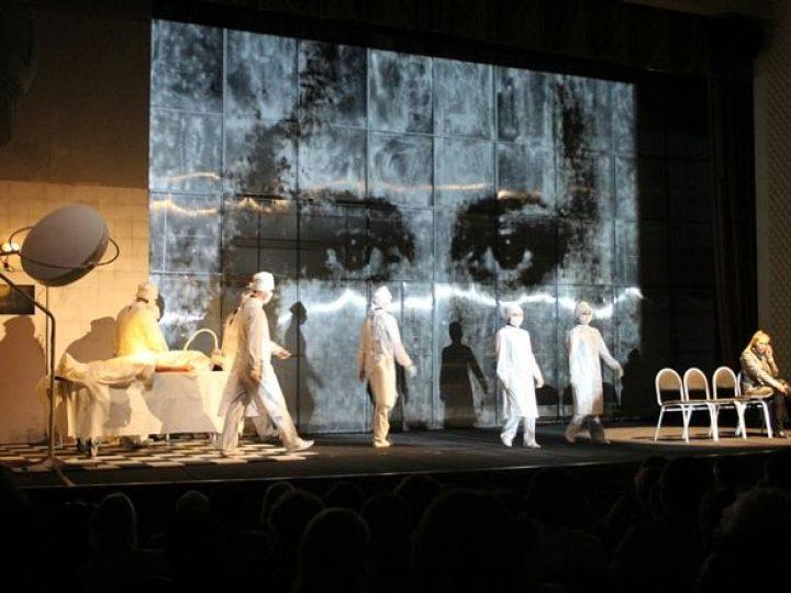 В Кемерове состоялась премьера спектакля «Мои посмертные приключения»