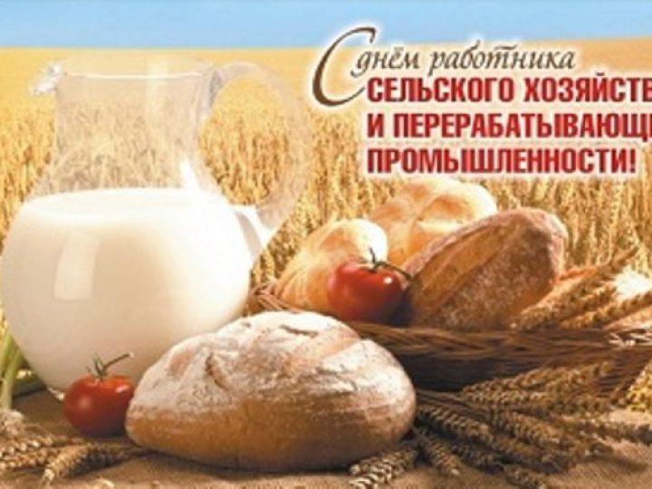 Глава Кузбасской митрополии присутствовал на губернаторском приеме лучших тружеников села