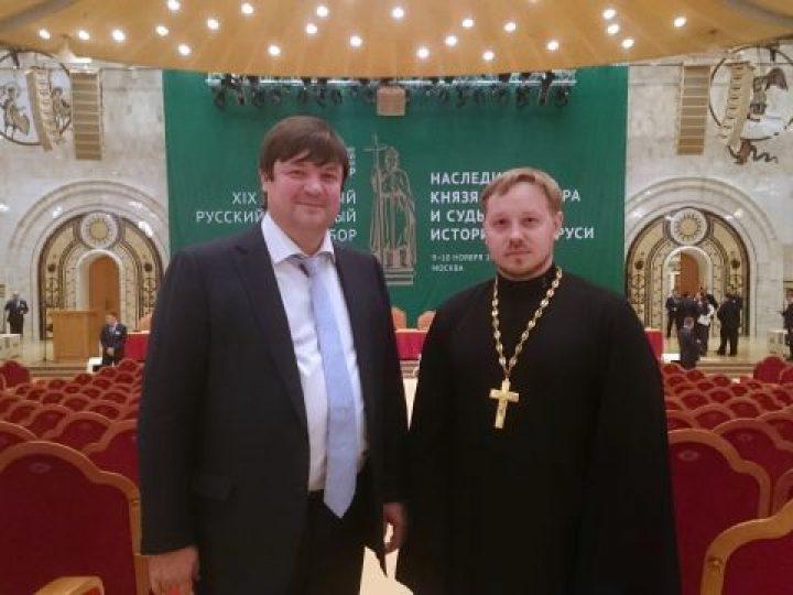 Представители Кузбасса приняли участие в работе XIX Всемирного Русского Народного Собора