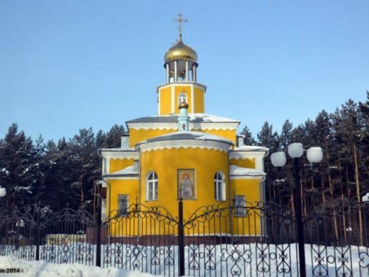 По случаю дня памяти святого князя Александра Невского митрополит Аристарх совершил богослужения в храмах Киселевска и Кемерова