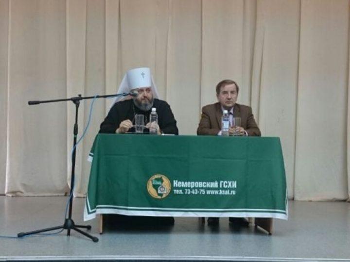 Митрополит Аристарх рассказал будущим аграриям о значении духовности в профилактике экстремизма среди молодежи