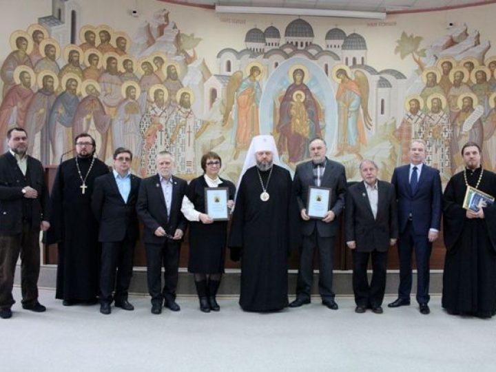 В Кемерове состоялось вручение II Кузбасской литературной премии