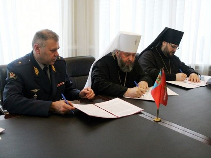Епархии Кузбасской митрополии подписали соглашение о сотрудничестве с региональным Управлением службы исполнения наказаний