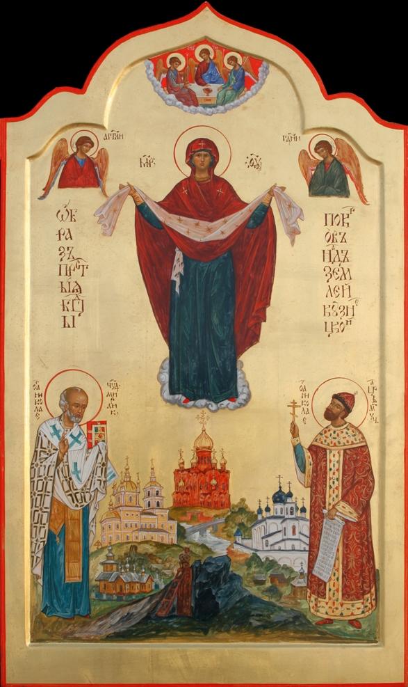 Покров Божьей Матери над землёй Кузнецкой