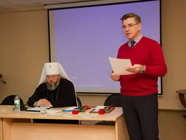 Глава Кузбасской митрополии выступил с докладом на заседании Учёного совета Кемеровского государственного института культуры