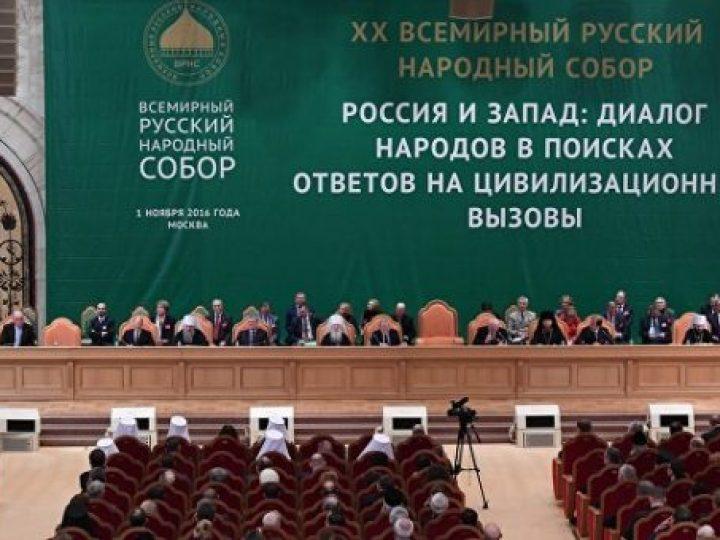 Митрополит Аристарх участвует в работе Всемирного Русского Народного Собора