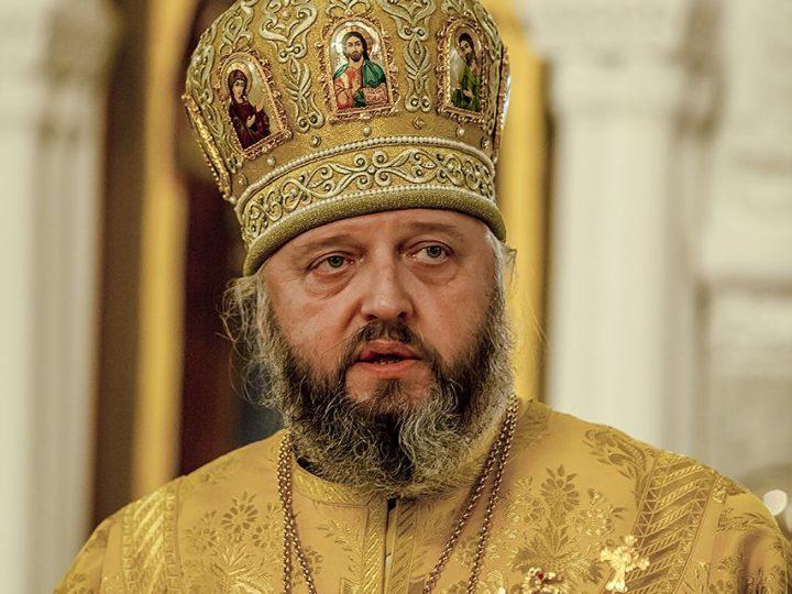 В неделю 21-ю по Пятидесятнице митрополит совершил Литургию в кафедральном соборе