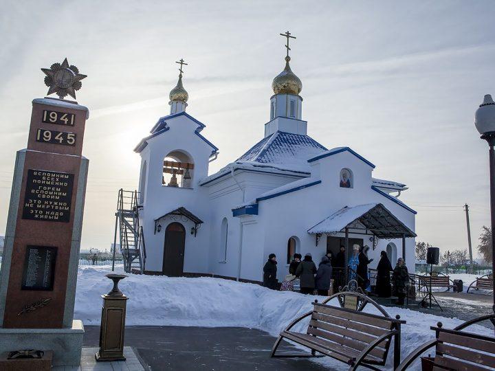 В Прокопьевском районе освящен новый храм