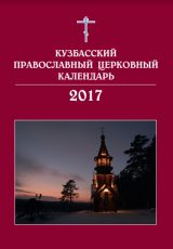 2016-12-01_145413