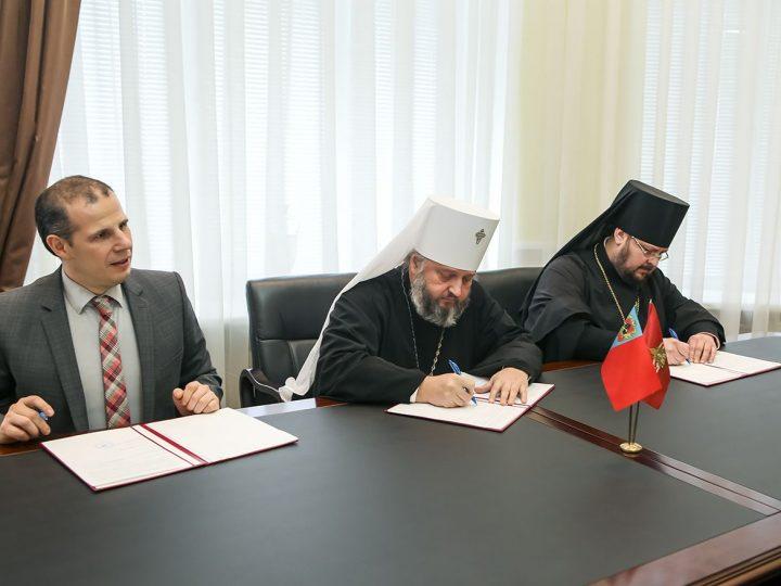 Кузбасские архиереи подписали соглашение о сотрудничестве с Кемеровской таможней