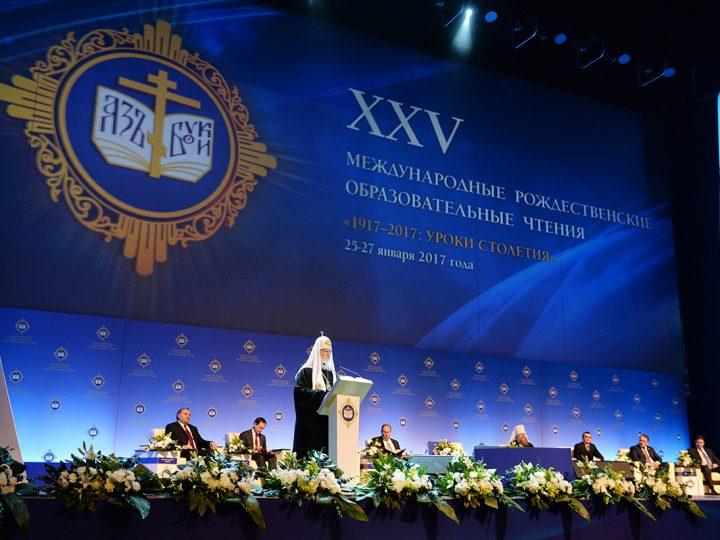 Представители Кузбасской митрополии приняли участие в открытии XXV Международных Рождественских образовательных чтений