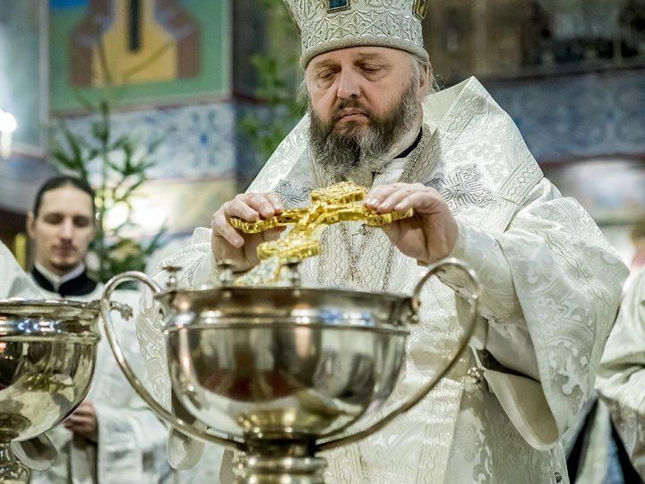 В праздник Крещения Господня митрополит Аристарх освятил воду в кафедральном соборе