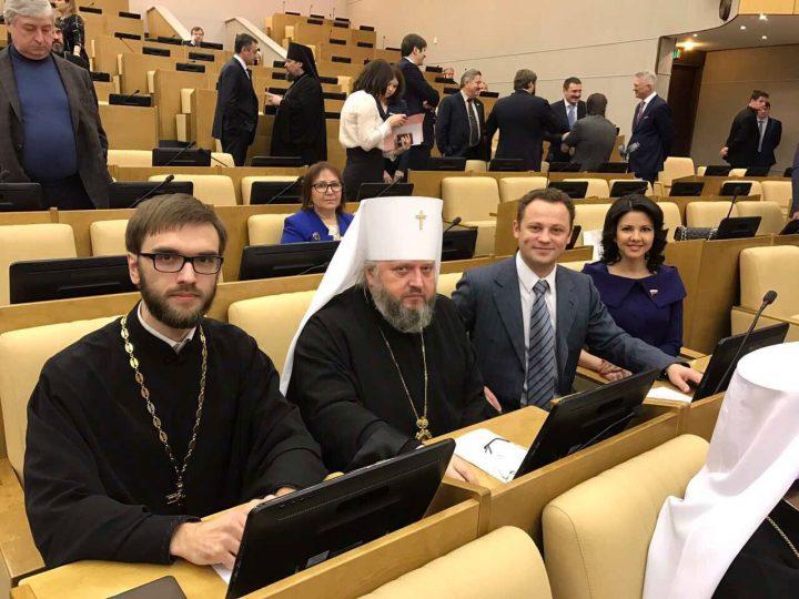 Глава митрополии принял участие в Рождественских Парламентских встречах в Государственной Думе