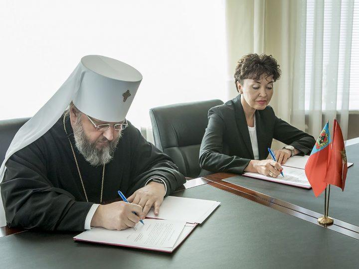 Кемеровская епархия подписала соглашение с Сельскохозяйственным институтом Кузбасской столицы