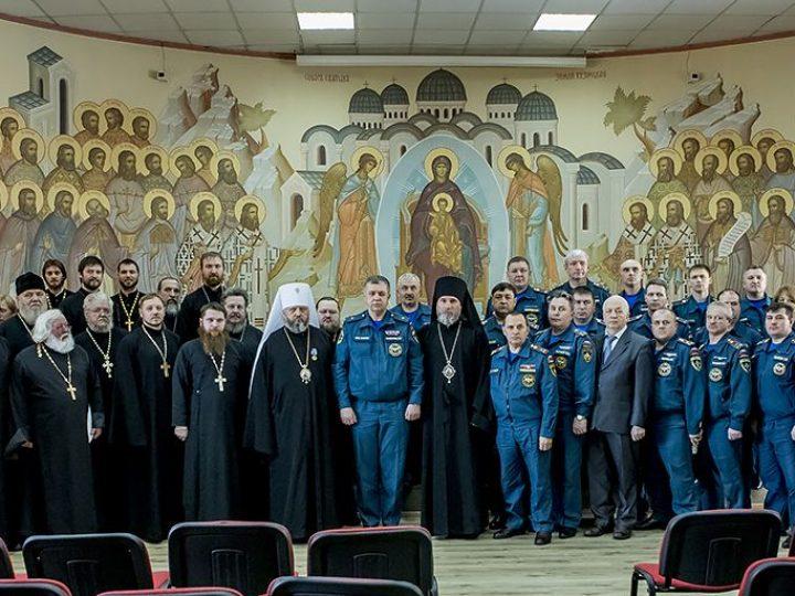 Состоялся совместный форум Кузбасской митрополии и МЧС России по Кемеровской области