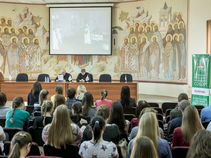 Сопредседатель Кемеровского отделения ВРНС встретился со студентами