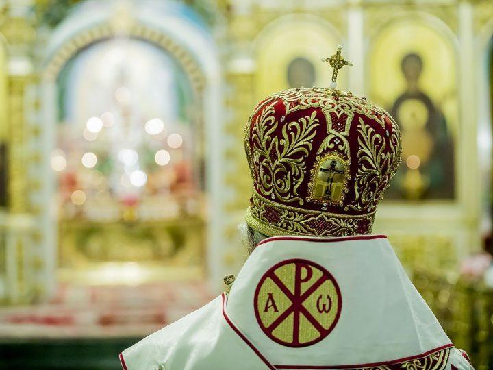 В Кемеровском епархиальном управлении состоялся Пасхальный прием