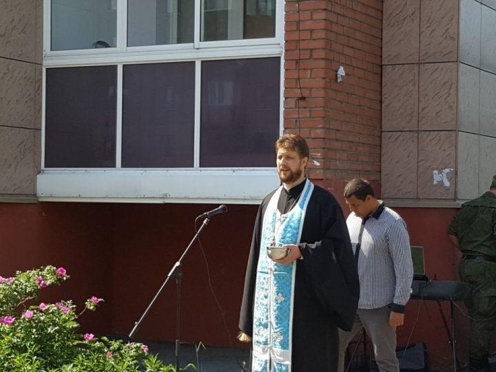 В Кемерове состоялось открытие мемориальной доски Сергею Цветкову