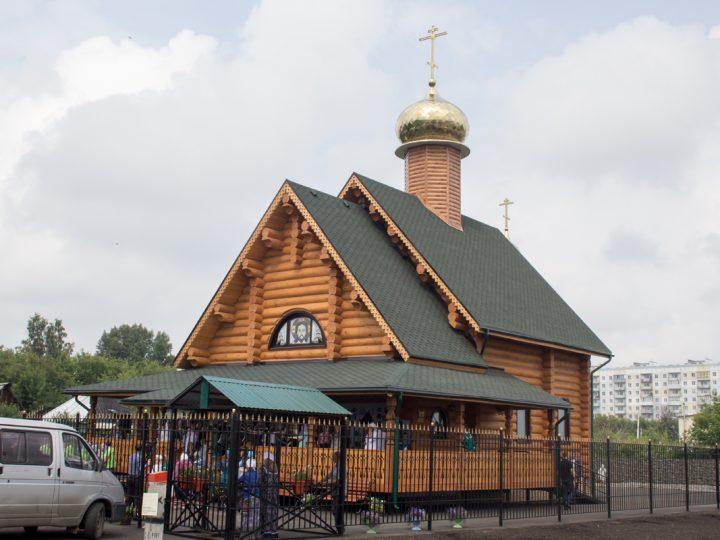 Освящен новопостроенный храм в Ленинске-Кузнецком