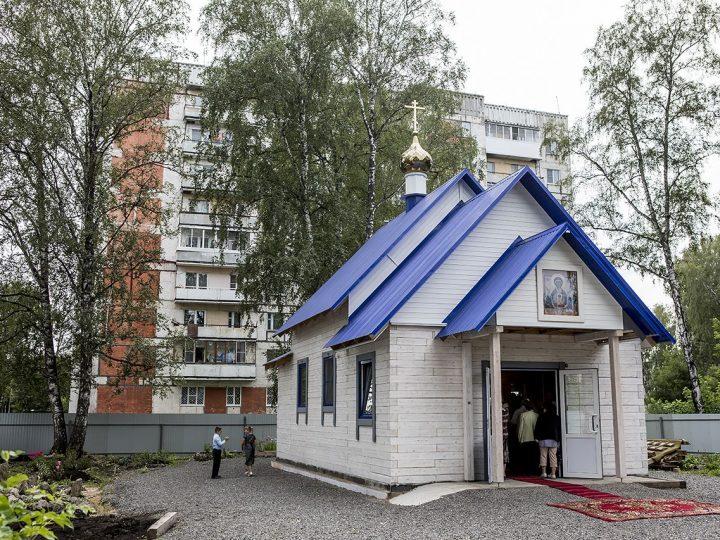В Кировском районе областной столицы освящен новый храм