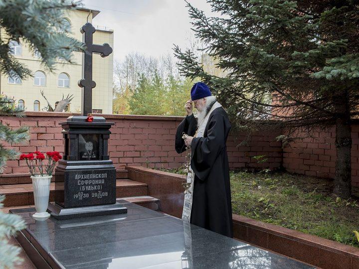В Кемеровскую епархию прибыл митрополит Владимирский и Суздальский Евлогий