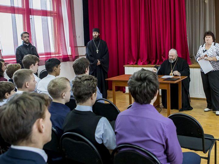 Правящий архиерей выступил перед учащимися кемеровской школы
