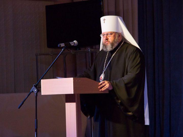 В КемГИК состоялась традиционная встреча главы Кузбасской митрополии со студентами и преподавателями
