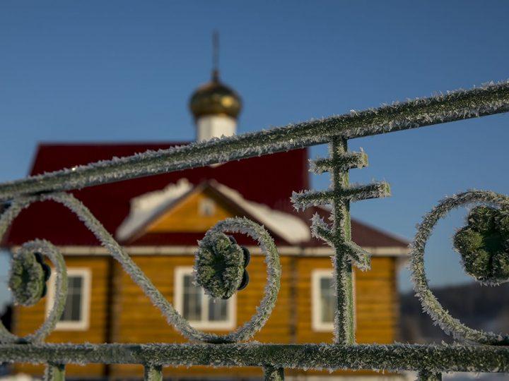 В Ленинск-Кузнецком районе освящен новый храм