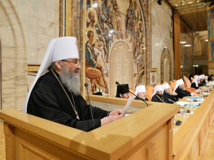 В Москве продолжает работу Архиерейский собор 2017 при участии священноначалия Кузбасской митрополии