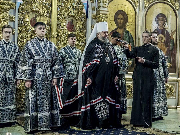 Глава митрополии возглавил чин прощения в главном храме Кузбасса