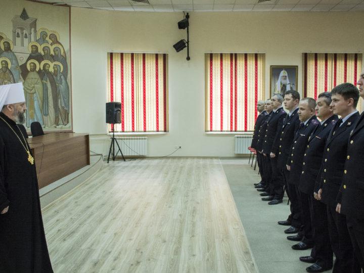 В Кемеровской епархии прошло награждение сотрудников ГИБДД