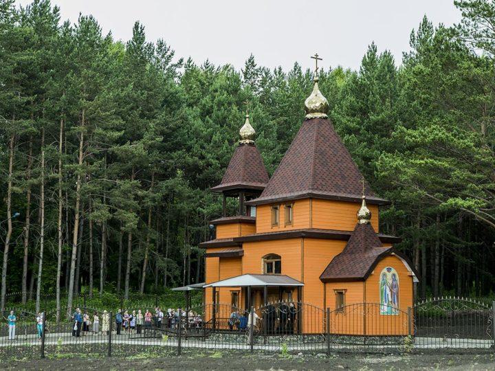 В Прокопьевске освящен новый храм в честь благоверных князей Петра и Февронии Муромских