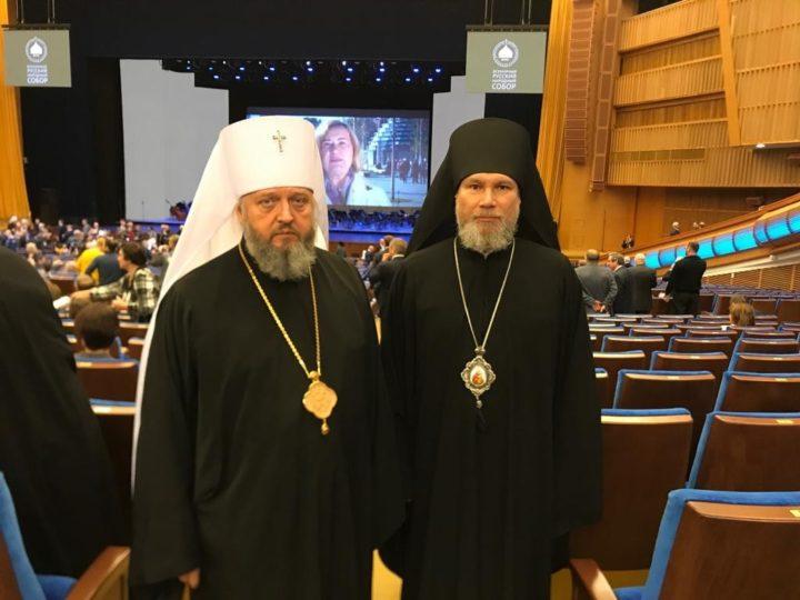 Митрополит Кемеровский и Прокопьевский Аристарх принял участие в работе XXIIВсемирного русского народного собора в Москве
