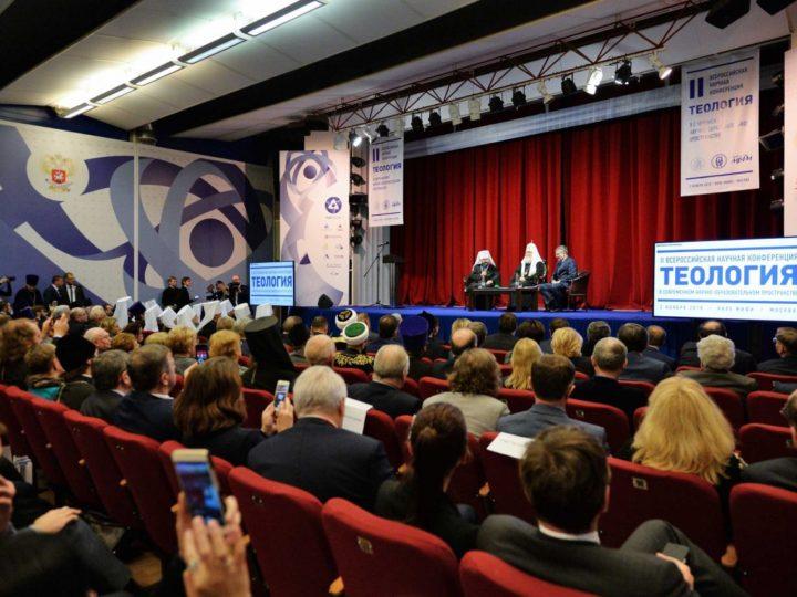 Глава Кузбасской митрополии принял участие во II Всероссийской научной конференции «Теология в современном научно-образовательном пространстве»