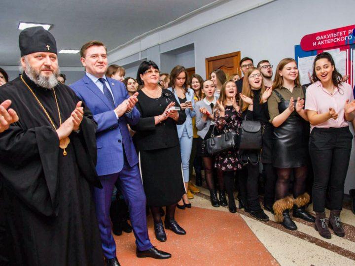 Митрополит Аристарх поздравил с Днём российского студенчества учащихся Кемеровского государственного института культуры
