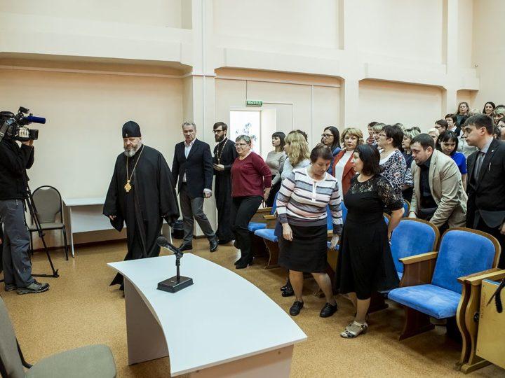 Митрополит Аристарх прочитал лекцию в Кузбасском региональном институте развития профессионального образования