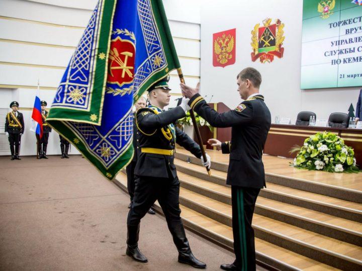 Глава митрополии принял участие во вручении знамени Управлению Федеральной службы судебных приставов по Кемеровской области