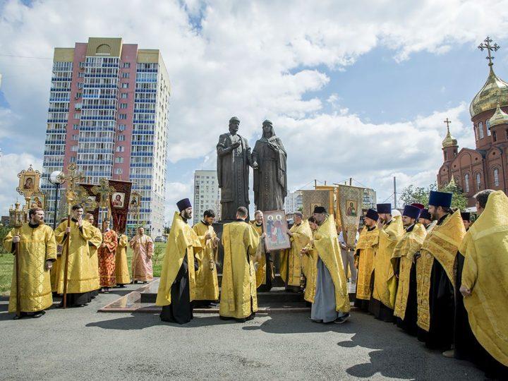 В Кемерове отметили День любви, семьи и верности