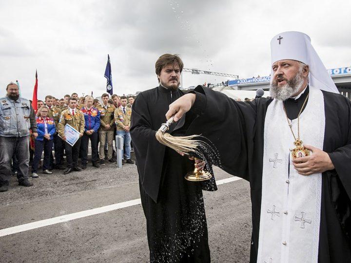 Митрополит Аристарх принял участие в открытии скоростной магистрали