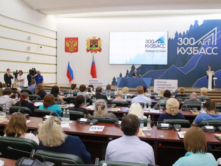 Глава Кузбасской митрополии принял участи в открытой пресс-конференции губернатора Кемеровской области