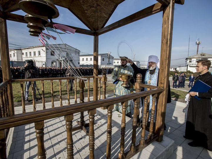 В беловской колонии № 44 освящены колокола